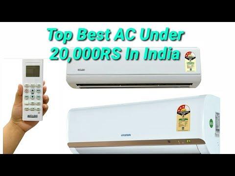 Top 5 Best AC In India With Price | Split AC, 1.5 Ton | 2018