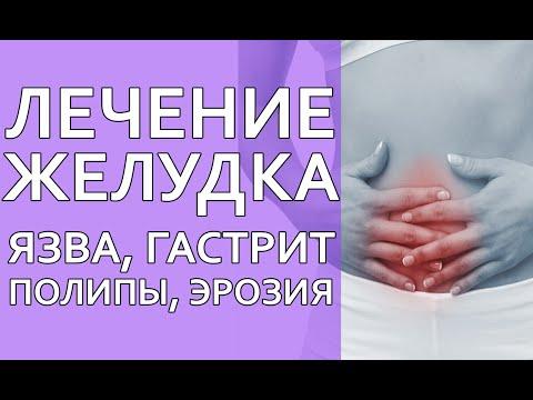 Бывает ли температура при язве желудка?