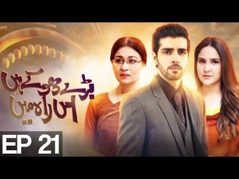 5 Nov Bumblebeezytour Ru Pakistani Free Downloahtml Badaltey Rishtey Full Movie