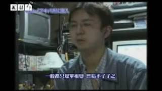 清水愛 デート 清水爱 约会 約會 One-day Date with Shimizu Ai(Part1/2) (Chinese Subtitle)
