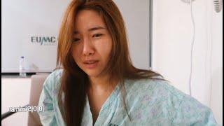 [브이로그]뜻밖의 병원브이로그l난소낭종제거수술l로봇수술l자궁내막증l 3박4일병원입원