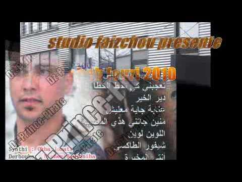 cheb fouzi 2010 gratuit