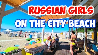 CITY BEACH | BIKINI BEACH | Blue Flag Beach | Russian girls | walking tour