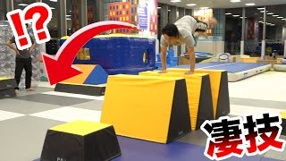 Doing Parkour at a New Athletic Center Wins Them First-rate Recognition