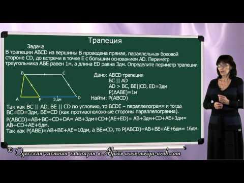 Как называется отрезок соединяющий противоположные вершины прямоугольника