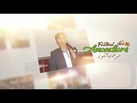 Baixar Tafraout 24 - Download Tafraout 24 | DL Músicas