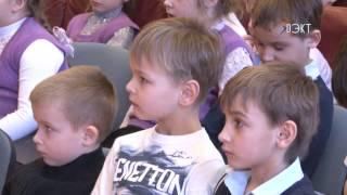 Урок живой истории для первоклассников гимназии №1