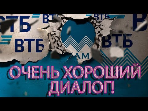 БАНК ВТБ ДУРАЧОК ПЫТАЕТСЯ ХИТРИТЬ | Как не платить кредит | Кузнецов | Аллиам