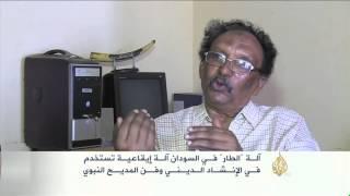 """آلة """"الطار"""" في السودان"""