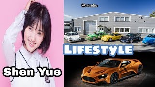 Shen Yue (meteor garden) Lifestyle | Age | Net Worth | Hobbies | Facts | Biography by FK creation