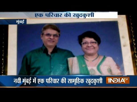 Maharashtra : Family of three commits suicide in Navi Mumbai