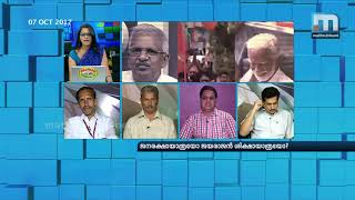 is it janaraksha yatra or anti jayarajan yatra super prime time part 1 mathrubhumi news