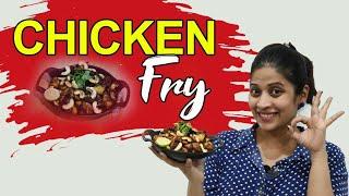 CHICKEN FRY  Special chicken recipe Cooking Using Sugar  Sushma kiron