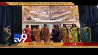 UKTA celebrates Ugadi in London || UK - TV9
