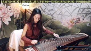 Video 小薇薇 -  小苹果 [Xiao Ping Guo] download MP3, 3GP, MP4, WEBM, AVI, FLV April 2018
