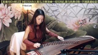 Video 小薇薇 -  小苹果 [Xiao Ping Guo] download MP3, 3GP, MP4, WEBM, AVI, FLV Juli 2018