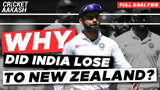INDIA Completely OUTPLAYED | Cricket Aakash | NZ vs IND Test Series ANALYSIS
