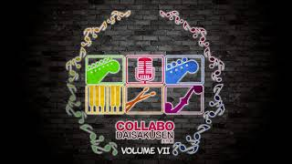 Original Release on Oct 25, 2015 Off Vocal .mp3 download: https://goo.gl/3Zxo9k Feel free to use our off vocal track! Please credit us and link us your work in the ...