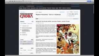 Тексты для сайтов: как подтвердить авторство в Google+(Как защитить тексты сайта от копирования? Подтвердите авторство публикации с помощью цифровой подписи..., 2013-11-19T18:36:41.000Z)