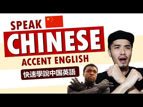 Speak English in Chinese Accent