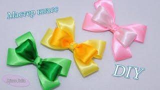БАНТИКИ  ИЗ ЛЕНТ СВОИМИ РУКАМИ легко и просто /  DIY How to make a bow of ribbons