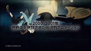 全世界待望「フリクリ」の完全新作! 伝説のアニメが再び世界を揺るがす...
