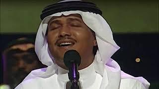 سايق الخير - محمد عبده - جودة عالية