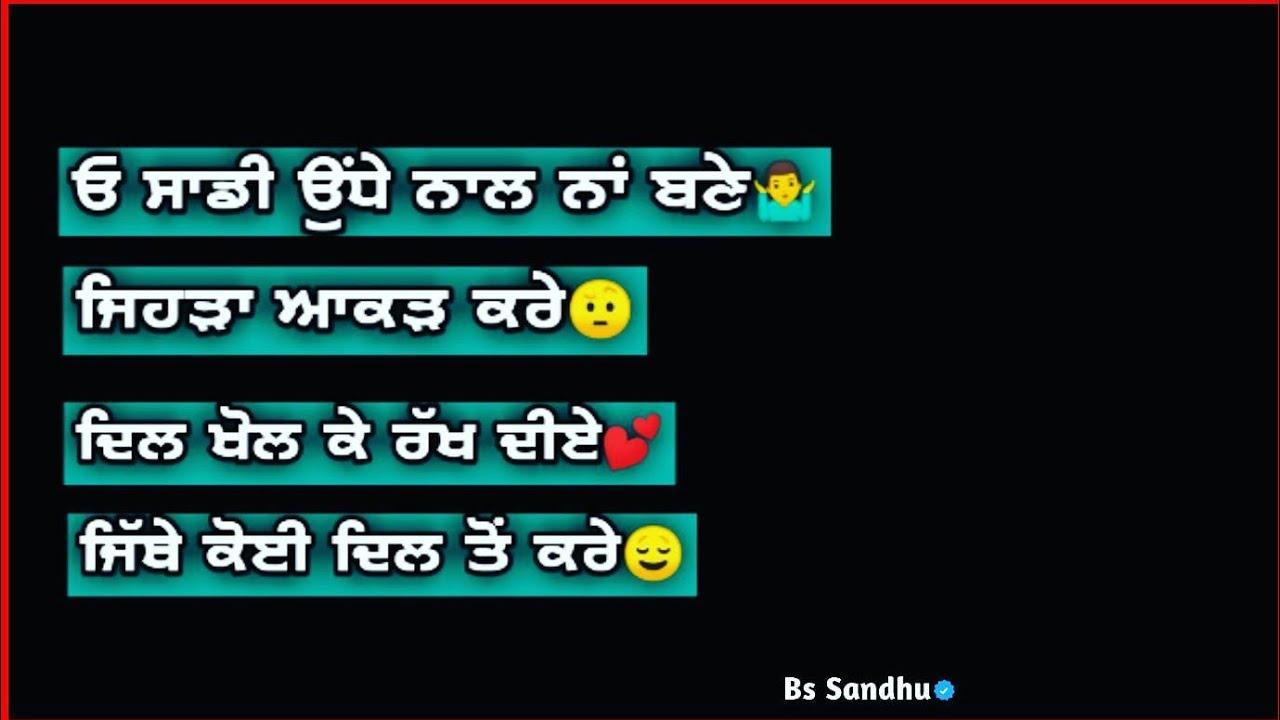 Dil Tu Kare 💕 Whatsapp Status Punjabi Status 2021   New Punjabi Song Status 2021   Bs Sandhu