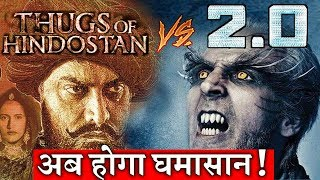 This November Get Ready For Thugs Of Hindostan and 2.0
