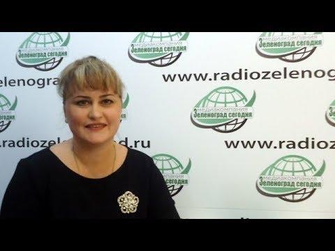 Екатерина Пугачёва, директор ГБУ