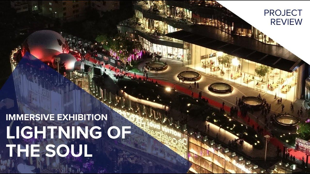 Immersive exhibition \