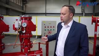 Автоматична насосна установка пожежогасіння БРАНТ
