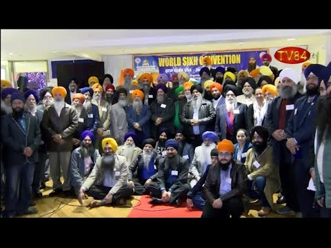 World Sikh Convention (NY ; Complete Coverage) | Delegates from all over the globe participated