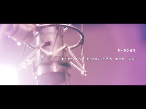 B-BOMB (Block B PROJECT-1) - Paradise feat. KEN THE 390 (Making Video)