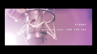 B BOMB Block B PROJECT 1 Paradise feat. KEN THE 390 Making Video
