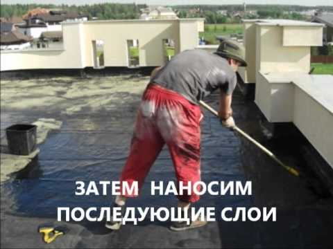 видео: РЕМОНТ МЯГКОЙ КРОВЛИ.wmv