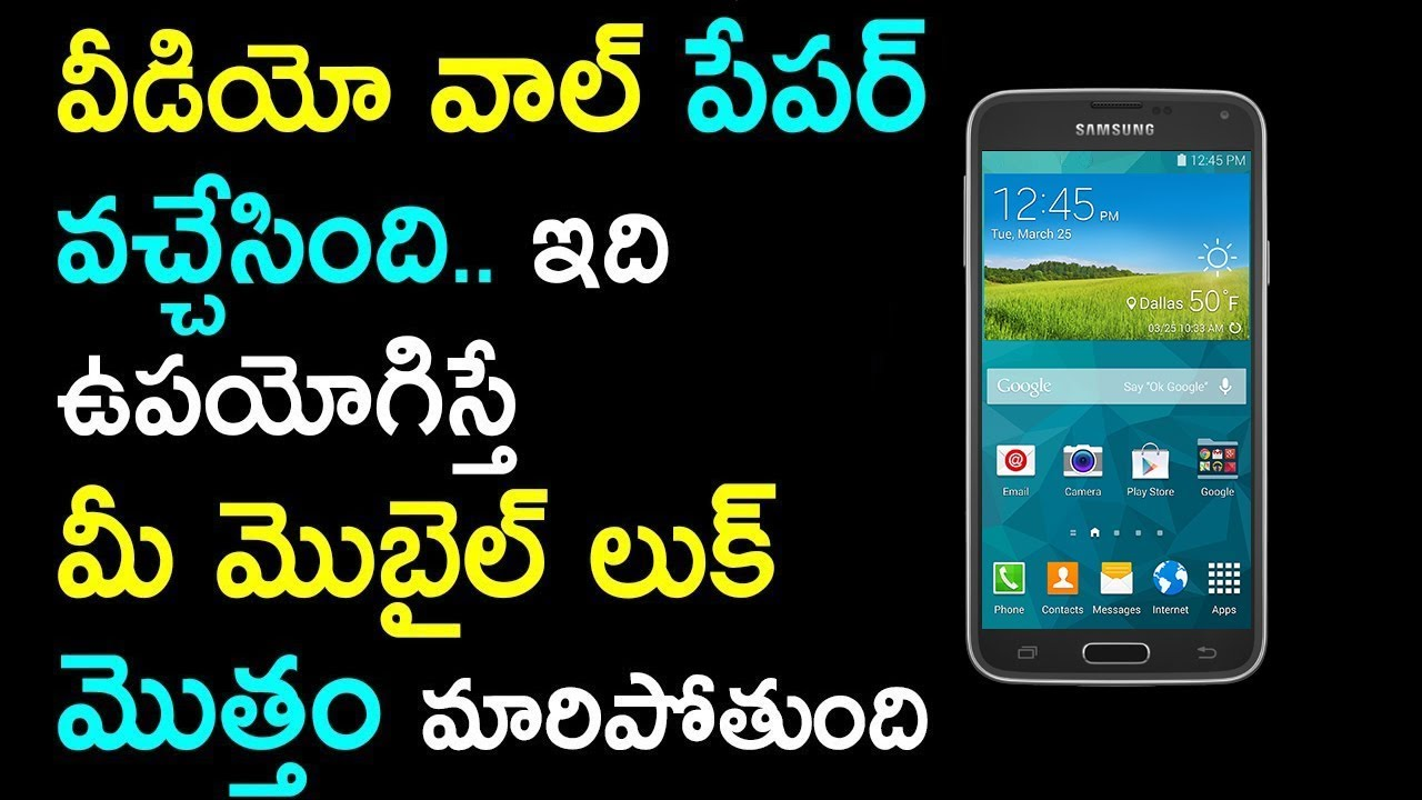 How To Set Video Wallpaper On Android || Live Video Wallpapers Making