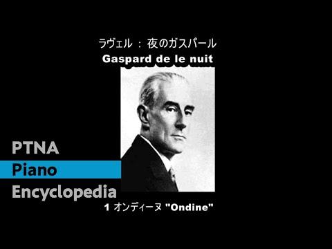 ラヴェル/夜のガスパール 1.オ...