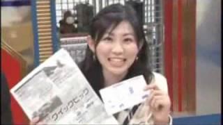 天皇賞秋予想後のお楽しみコーナーにて。 元芸人ならスパッと返せ(笑)