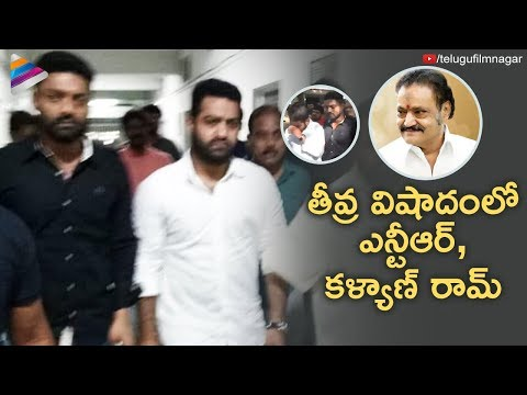 Jr Ntr and Kalyan Ram Reach Kamineni...