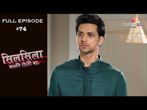 Silsila Badalte Rishton Ka – 13th September 2018 – सिलसिला बदलते रिश्तों का  – Full Episode
