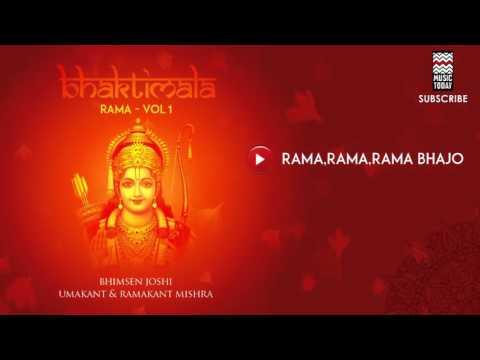 Rama, Rama, Rama Bhajo - Pandit Bhimsen Joshi, Umakant & Ramakant Mishra