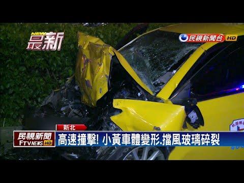 小黃高速撞違停遊覽車 運將送醫傷重不治-民視新聞