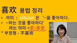 라이브 문정아 8. 4 강의
