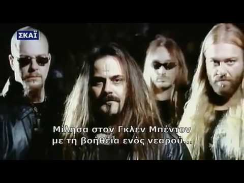 Deicide - Death Metal Murders Documentary Part 2/5