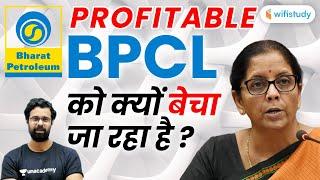 Profitable BPCL (Bharat Petroleum) को क्यों बेचा जा रहा है? BPCL Sale News | wifistudy