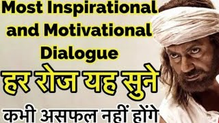 Most Inspirational And Motivational Dialogues From Hindi Movies latest Hindi Motivational Video