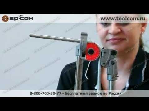Ручной рычажный трубогиб RIDGID серии 6000