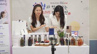 """""""추석 대목이라도"""" 특산물 판매 비상…쇼호스트·유튜버까지 / 연합뉴스TV (YonhapnewsTV)"""