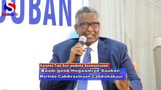Download lagu Barnaamijka Baadi goob Hogaamiye Suuban Suaalo adag Cabdiraxmaan Cabdishakuur By SOMNEWS TV